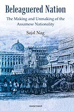 Beleaguered Nation: The Making and Unmaking of the…