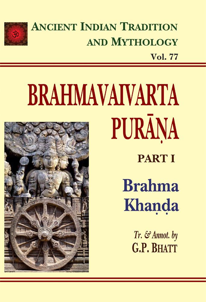 Brahmavaivarta Purana Pt. 1 Brahma Khanda (Ancient…