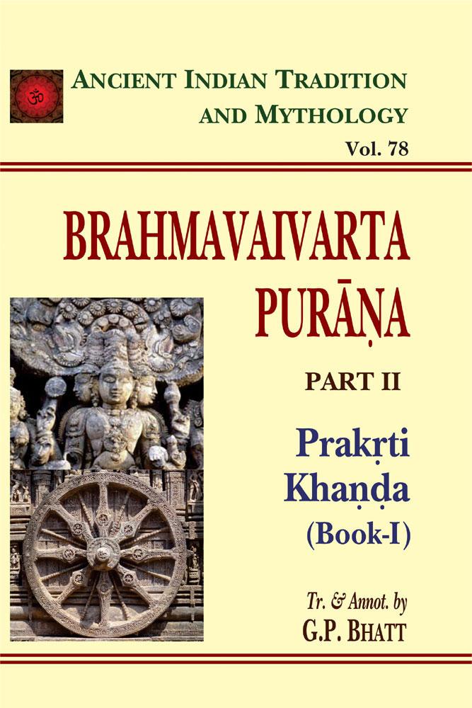 Brahmavaivarta Purana Pt. 2 Prakrti Khanda (Book-1…