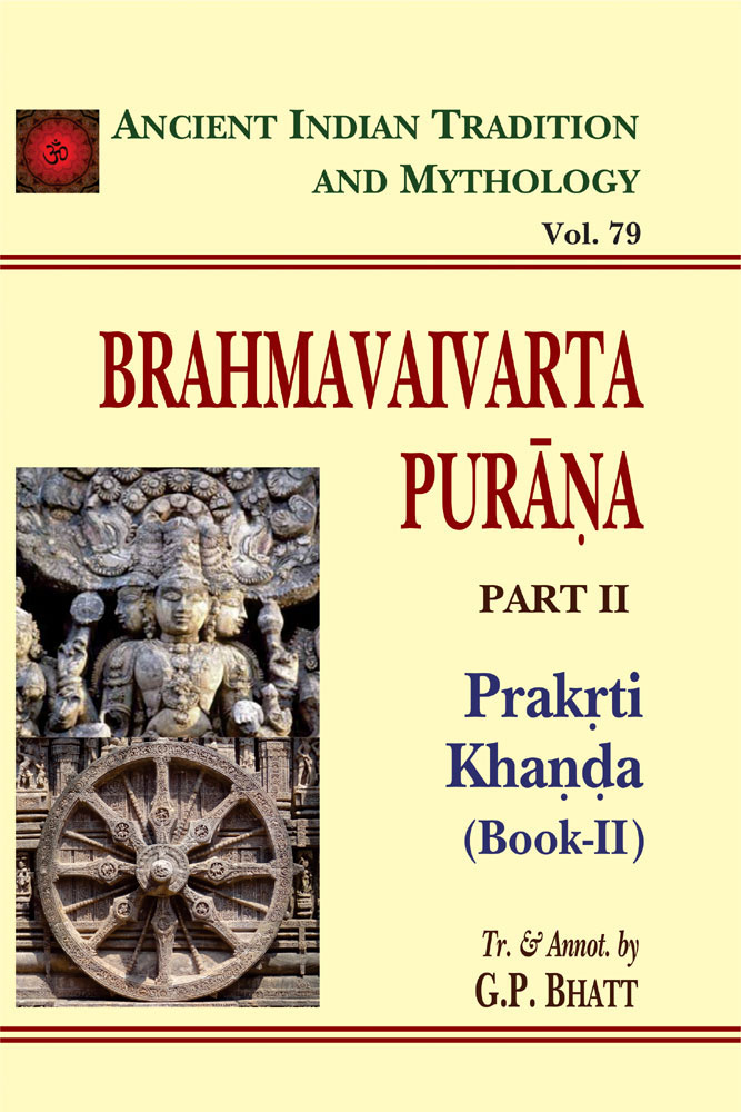 Brahmavaivarta Purana Pt. 2 Prakrti Khanda (Book-2…