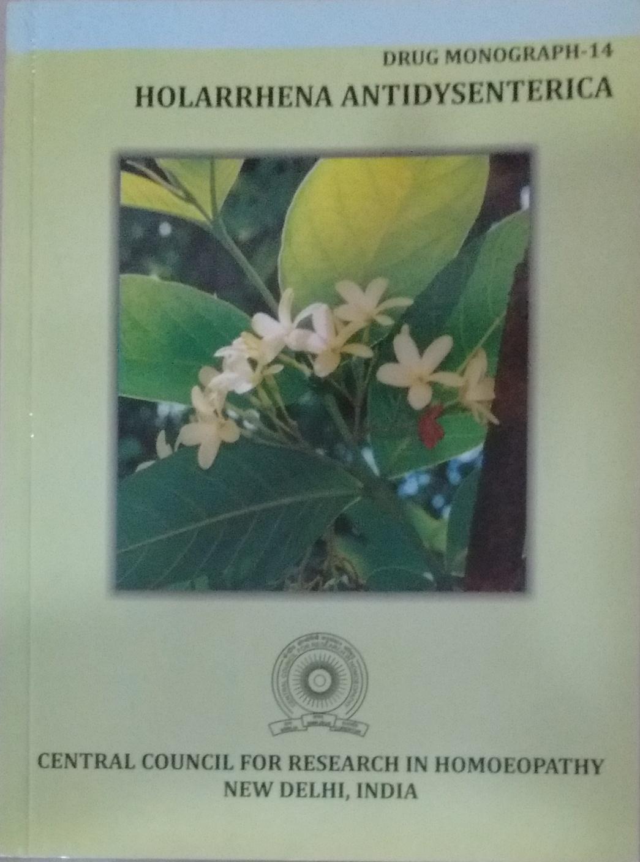 Holarrhena Antidysenterica (Drug Monograph-14) (Rs…