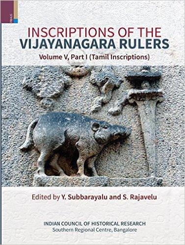 Inscriptions of the Vijayanagara Rulers Volume V P…
