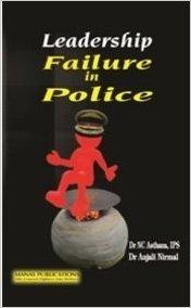 Leadership Failure in Police