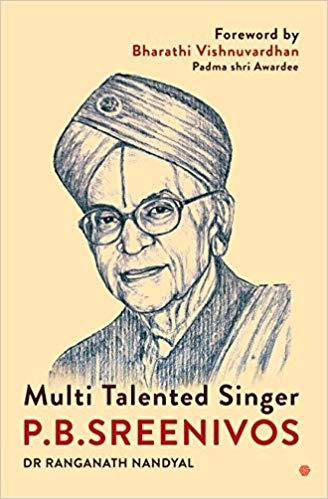 Multi Talented Singer P.B.Srinivos